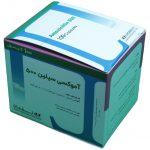 Amoxicillin 500 - 3D