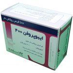 Ibuprofen 400 - 3D